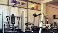 Club Malibu fitness Karviná